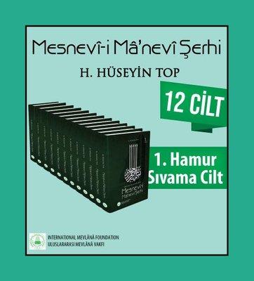 Mesnevi-i Manevi Şerhi Seti-12 Kitap Takım