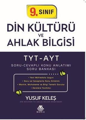 9.Sınıf Din Kültürü ve Ahlak Bilgisi TYT-AYT