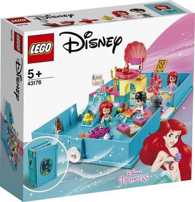 Lego Disney Arielin Hikye Kitabı Maceraları 43176