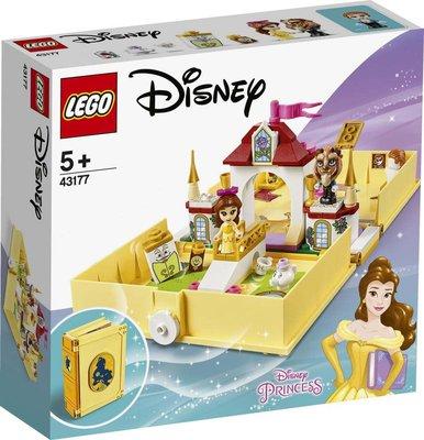 Lego Disney Bellein Hikye Kitabı Maceraları 43177