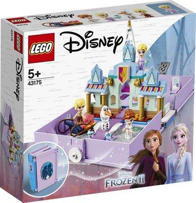 Lego Disney Anna ve Elsanın Hikye Kitabı Maceraları 43175