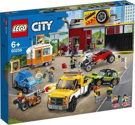 Lego City Oto Aksesuar Atölyesi 60258