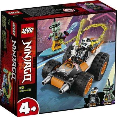 Lego Ninjago Coleun Hızlı Arabası 71706