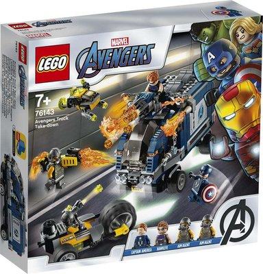 Lego Marvel Avengers Kamyon Saldırısı 76143