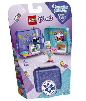 Lego Friends Stephanienin Oyun Küpü 41401
