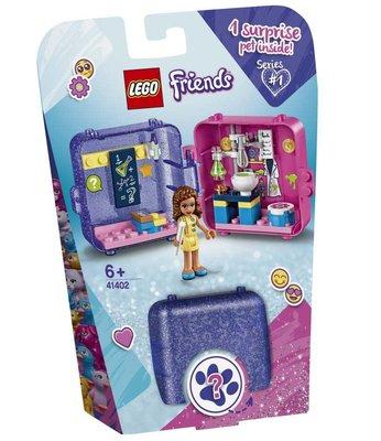 Lego Friends Olivianın Oyun Küpü 41402
