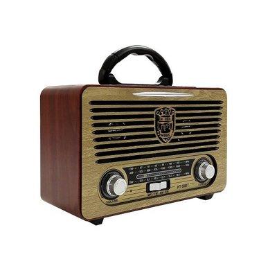 Hometech 60Bt Mini Nostaljik Radyo Bt Hoparlör