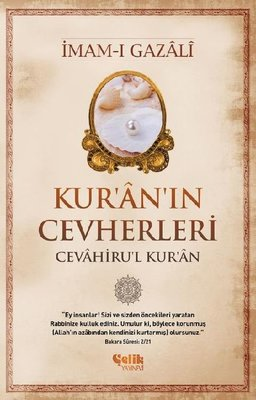 Kuran'ın Cevherleri