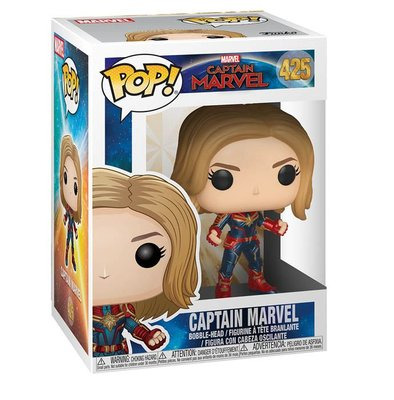 Funko Figür POP Marvel Captain W.Chase