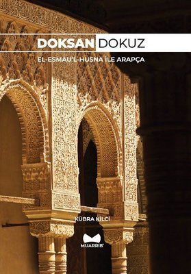 Doksan Dokuz-El-Esmaü'l-Hüsna ile Arapça