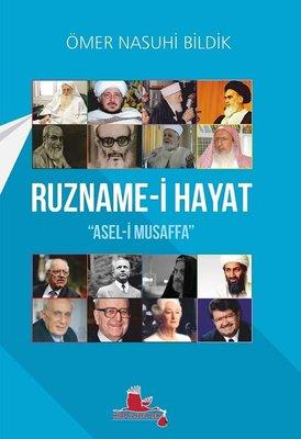Ruzname-i Hayat Asel-i Musaffa