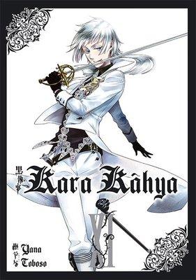 Kara Kahya 11