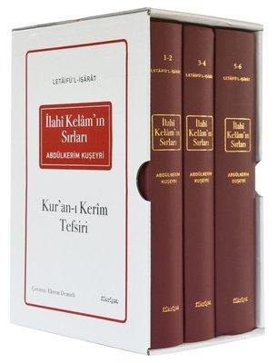 İlahi Kelam'ın Sırları-Kur'an-ı Kerim Tefsiri 6 Cilt – 3 Kitap Takım Sert Kapak Ciltli