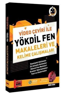 Yargı Yayınları Video Çeviri İle Yökdil Fen Makaleleri Ve Kelime Çalışmaları 2. Baskı
