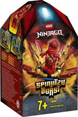 Lego Ninjago Spinjitzu Patlaması Kai 70686
