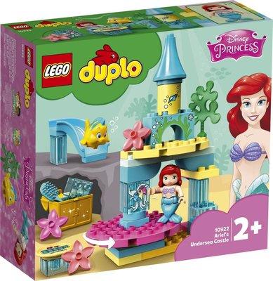 Lego Duplo Ariel'in Deniz Altı Kalesi 10922