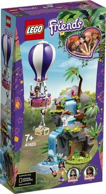Lego Friends Sıcak Hava Balonuyla Kaplan Kurtarma Operasyonu 41423