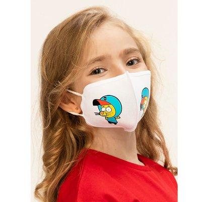 Kral Şakir Çocuk Maske 5 - 7 Yaş Tekli Paket