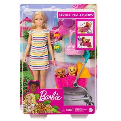 Barbie - Barbie ve Bebek Köpekleri Geziyor Oyun Seti GHV92