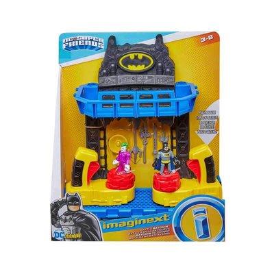 Imaginext DC Super Friends İkili Kapışma Batcave Oyun Seti FKW12