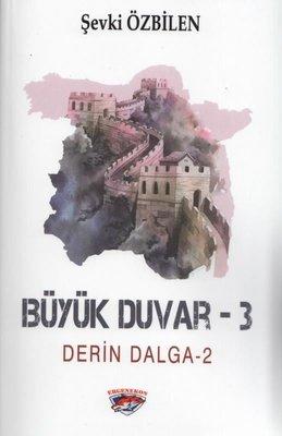 Derin Dalga 2 - Büyük Duvar 3