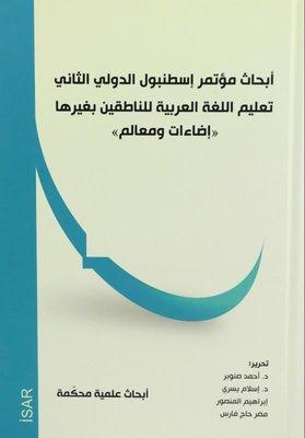 Yabancı Dil Olarak Arapçanın Öğretimi