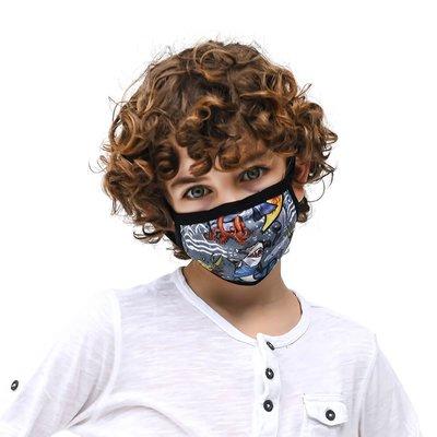 Tissum Shark Çocuk Yıkanabilir Filtreli Maske