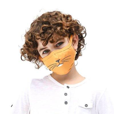 Tissum Cat Çocuk Yıkanabilir Filtreli Maske