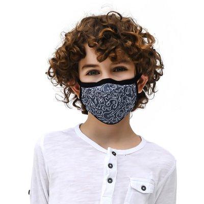 Tissum Rock Çocuk Yıkanabilir Filtreli Maske