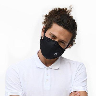 Tissum Skull Yetişkin Yıkanabilir Filtreli Maske