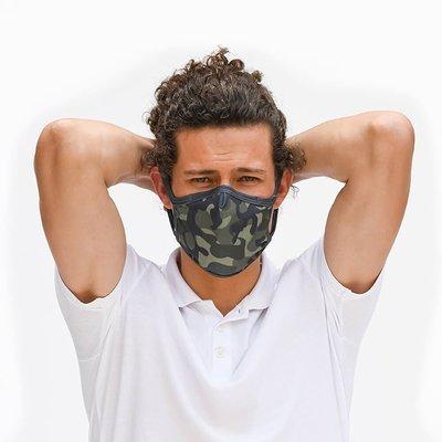 Tissum Camouflage Yetişkin Yıkanabilir Filtreli Maske