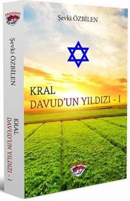 Kral Davud'un Yıldızı - 1