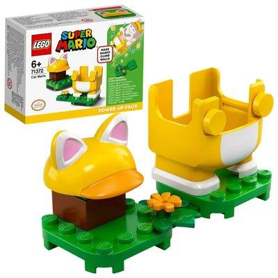 LEGO Super Mario 71372 Kedi Mario Güçlendirme Kostümü Yapım Seti