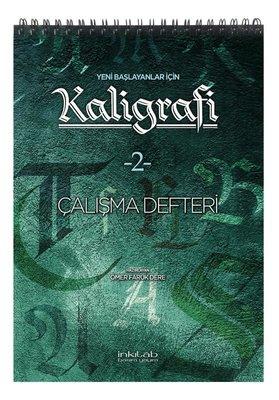 Yeni Başlayanlar İçin Kaligrafi 2 - Çalışma Defteri