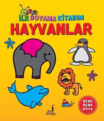 Hayvanlar - İlk  Boyama Kitabım