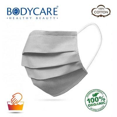 Bodycare Yıkanabilir Pamuklu Maske - Gri