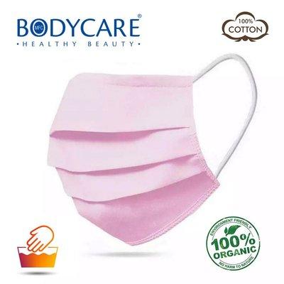 Bodycare Yıkanabilir Pamuklu Maske - Pembe