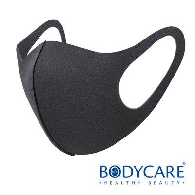 Bodycare Yıkanabilir Nano Teknoloji Maske - Gri