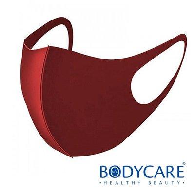 Bodycare Yıkanabilir Nano Teknoloji Maske - Kırmızı
