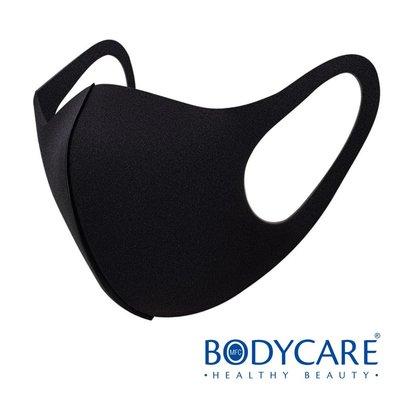Bodycare Yıkanabilir Nano Teknoloji Maske - Siyah