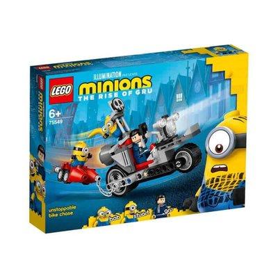 Lego - Minions Motosiklet Takibi