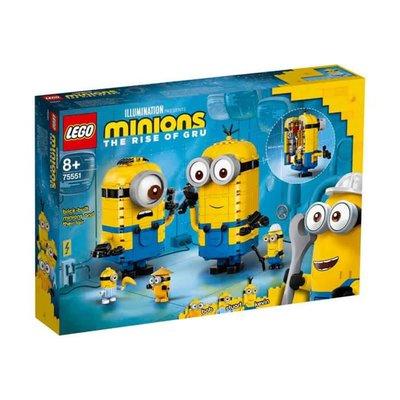 Lego - Minions Parçalarla Yapılan Minyonlar ve Yuvaları 75551