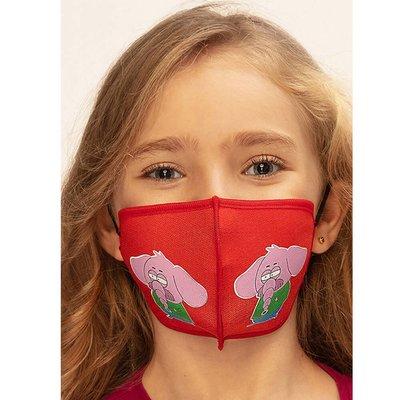 Kral Şakir Lisanslı Antivirüs Gümüşlü Maske Kral Şakir 8-12 Yaş
