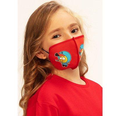 Kral Şakir Lisanslı Antivirüs Gümüşlü Maske Kral Şakir 5-7 Yaş