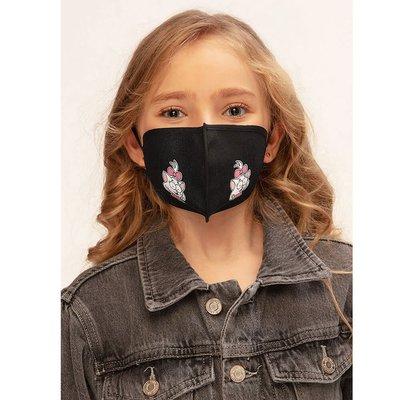 Kral Şakir Lisanslı Antivirüs Gümüşlü Maske Canan 8-12 Yaş
