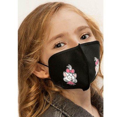 Kral Şakir Lisanslı Antivirüs Gümüşlü Maske Canan 5-7 Yaş