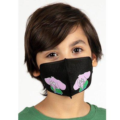 Kral Şakir Lisanslı Antivirüs Gümüşlü Maske Fil Necati 5-7 Yaş