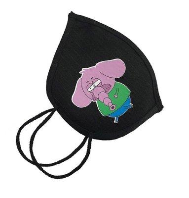 Kral Şakir Lisanslı Antivirüs Gümüşlü Maske Fil Necati 8-12 Yaş