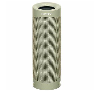 Sony SRSXB23.CE7 Bluetooth Speaker - Bej
