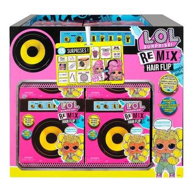 LOL Remix Bebekler 566984E7C